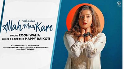 Allah-Maaf-Kare-Lyrics-Rooh-Walia