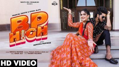 BP HIGH Lyrics – Renuka Panwar
