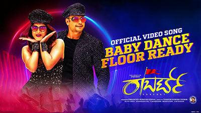 Baby Dance Floor Ready Lyrics – Robert | Nakash Aziz, Aishwarya Rangarajan