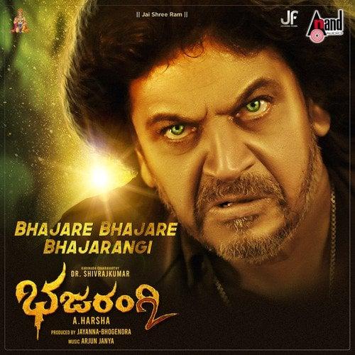 Bhajare Bhajare Bhajarangi lyrics Bhajarangi 2