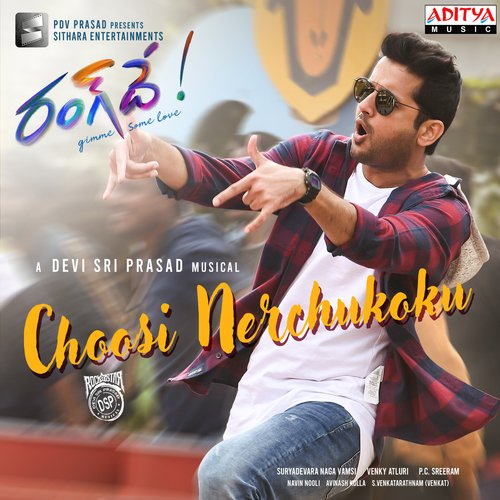 Choosi Nerchukoku Rang De lyrics