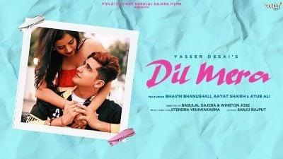 Dil Mera Lyrics – Yasser Desai