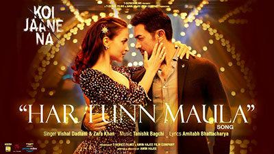 Har Funn Maula Lyrics Translation – Koi Jaane Na | Aamir Khan