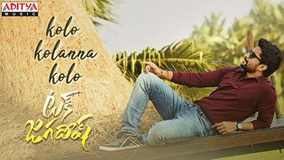 Kolo Kolanna Kolo Lyrics – Tuck Jagadish | Armaan Malik
