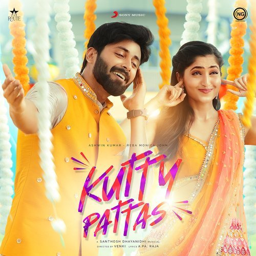 Kutty Pattas lyrics Santhosh Rakshitha