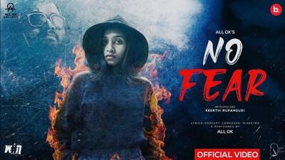 No Fear Lyrics - All Ok Keerthi Rupangudi