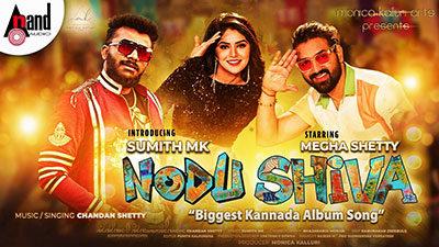 Nodu Shiva Lyrics – Chandan Shetty