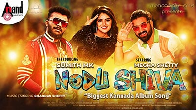 Nodu-Shiva-Kannada-Album-Song-lyrics-chandan-shetty