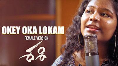 Okey-Oka-Lokam-Female-Version-Spoorthi-jithender-Sashi-Lyrics