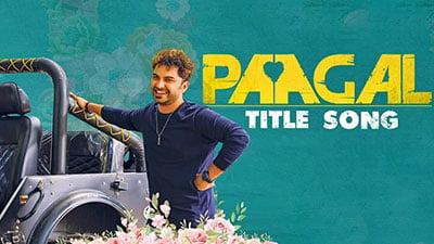 Paagal-Title-Song-lyrics-telugu