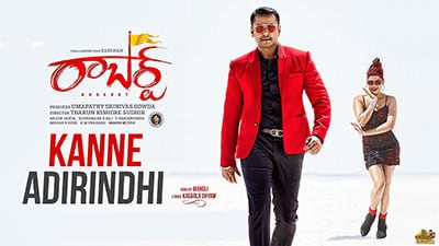 Kanne Adhirindhi Lyrics – Robert (Telugu) | by Mangli