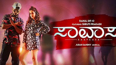 Saavaasa Lyrics – Rahul Dit-O