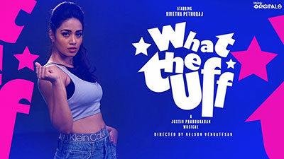 What the Uff Lyrics – Harika Narayan   Nivetha Pethuraj