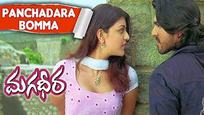 panchadara-bomma-bomma-lyrics-in-english