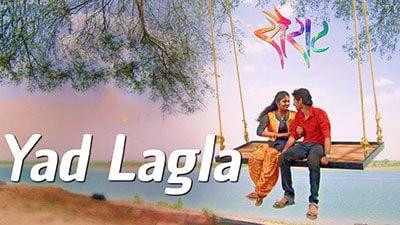 Yad Lagla Lyrics Translation – Sairat | by Ajay Gogavale