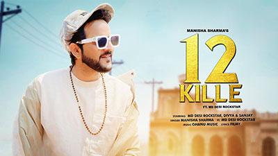12-Kille-Manisha-Sharma-MD-Desi-Rockstar-lyrics
