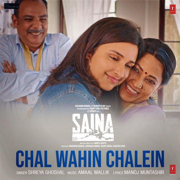 chal wahin chalein lyrics meaning in english