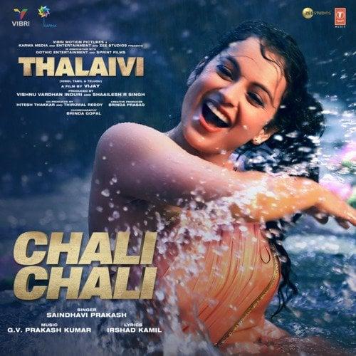 Chali Chali Thalaivi lyrics English