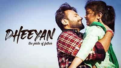 Dheeyan Lyrics – Shree Brar