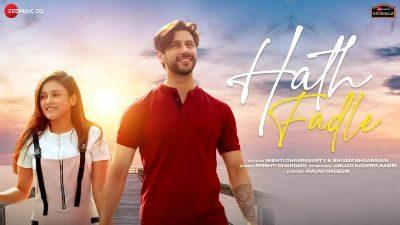 Hath Fadle Lyrics – Srishti Bhandari
