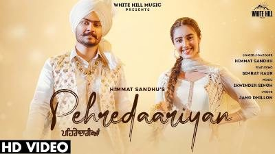Pehredaariyan Lyrics – Himmat Sandhu