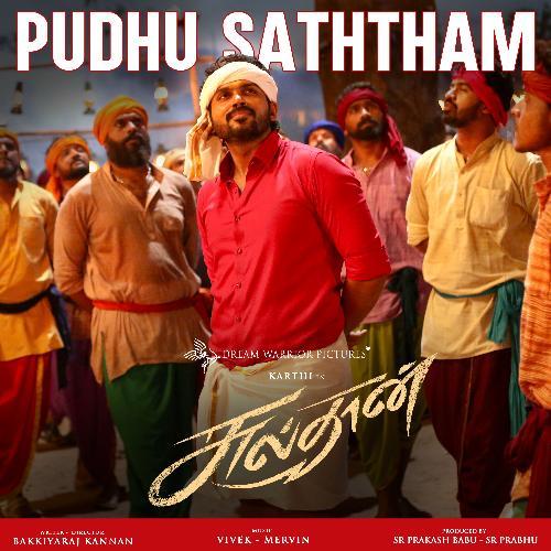 Pudhu Saththam Sulthan lyrics