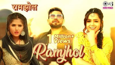 RAMJHOL Lyrics – Miss Sweety, Gagan Haryanvi
