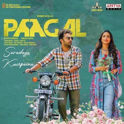 Saradaga Kasepaina Paagal lyrics Karthik Poornima