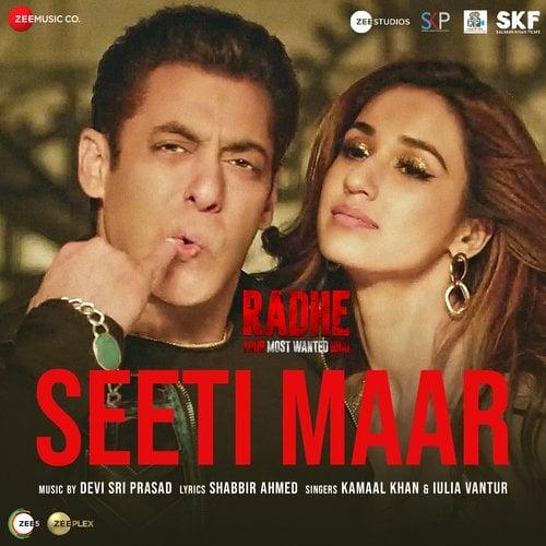 Seeti Maar Radhe Your Most Wanted Bhai lyrics