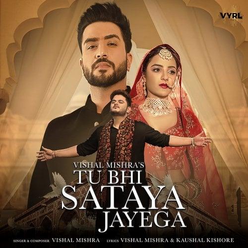 Tu Bhi Sataya Jayega Lyrics English Vishal Mishra