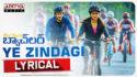 Ye-Zindagi-Lyrics-Most-Eligible-Bachelor