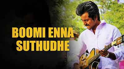 ethir neechal boomi enna suthudhe lyrics english