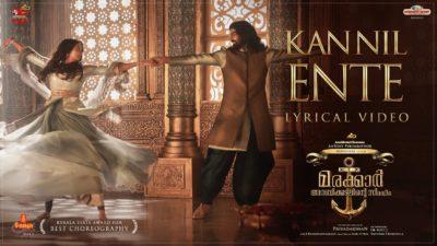 Kannil Ente Lyrics – Marakkar | Arabikadalinte Simham