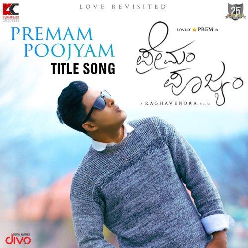 lyrics Premam Poojyam Title Song