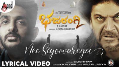 Nee Sigoovaregu Lyrics – Bhajarangi 2 | Sid Sriram