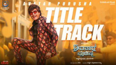 Avatar Purusha Title Track Lyrics – Vyas Raj | Sharan