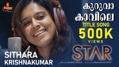 Kuruvaa Kaavile Title Song Lyrics – Star (Movie)