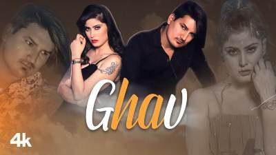Ghav Lyrics – Amit Saini Rohtakiya