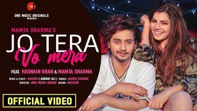 JO TERA VO MERA Lyrics – MAMTA SHARMA