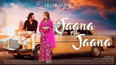Jaana-Mere-Jaana-Mahiyil-Maha-Omar-Lulu-Lyrics