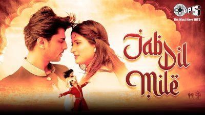Jab Dil Mile Lyrics – Farhan Gilani