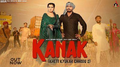 Kanak Lyrics – Amit Dhull
