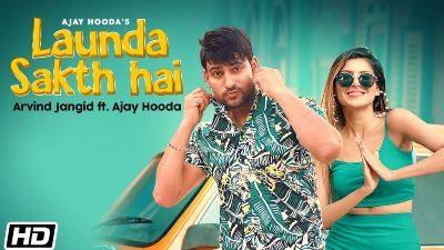 Launda Sakth Hai Lyrics – Arvind Jangid, Ajay Hooda