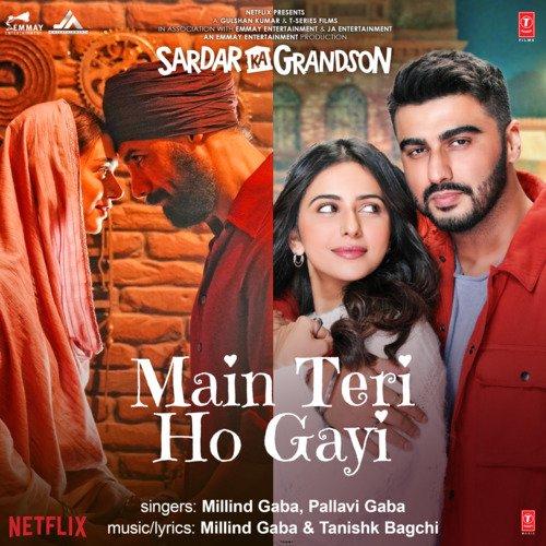 Main Teri Ho Gayi Sardar Ka Grandson Lyrics English