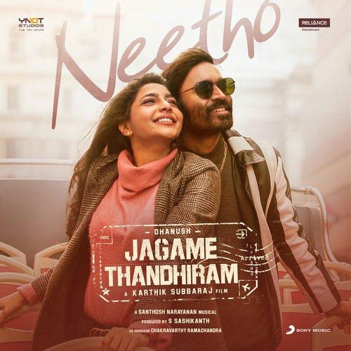 Neetho Jagame Thandhiram Telugu Lyrics