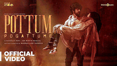 Pottum Pogattume Lyrics – Sathyajit Ravi, Jen Martin