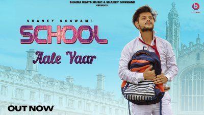 School Aale Yaar Lyrics – Shanky Goswami