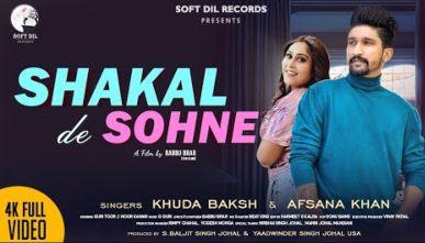 Shakal De Sohne Lyrics – Khuda Baksh, Afsana Khan