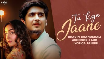 Tu Kya Jaane Lyrics – Jyotica Tangri