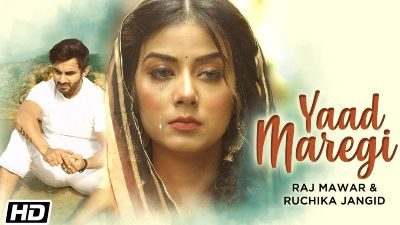 Yaad Maregi Lyrics – Raj Mawar, Ruchika Jangid
